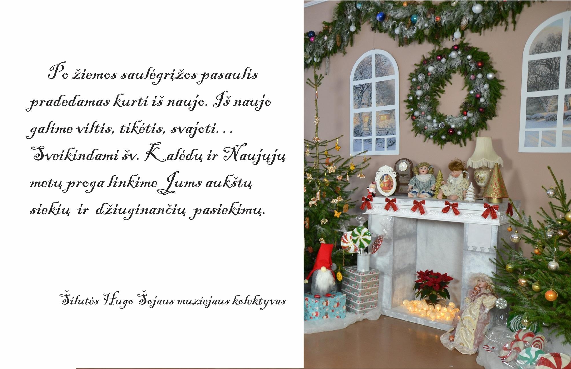 Sveikiname šv. Kalėdų ir Naujųjų metų proga